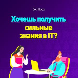 Онлайн-университет востребованных профессий